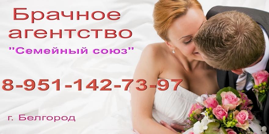 обсуждение иркутска интимные знакомства